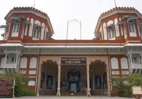 Sardar Patel Museum Surat, Surat