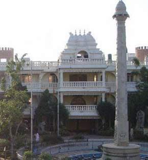 datta-peetham, mysore