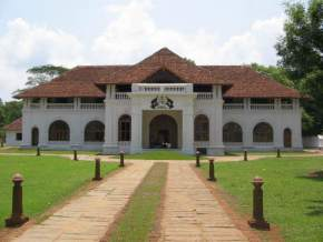 Dutch Palace, Kochi