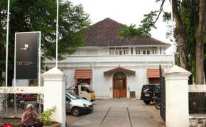The Pareekshit Museum, Kochi