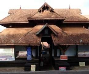Ettumanoor Mahadeva Temple Kozhikode, Kozhikode