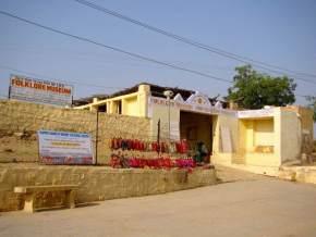 jaisalmer-folklore-museum, jaisalmer