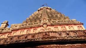 naukonda-palace, aurangabad