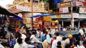 gul-mandi, aurangabad