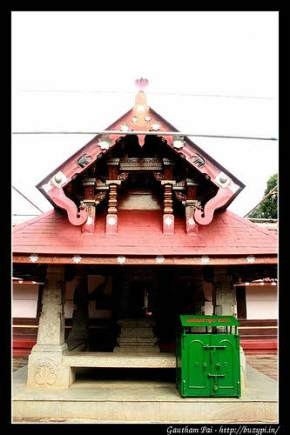 Padilgguthappa Temple, Coorg