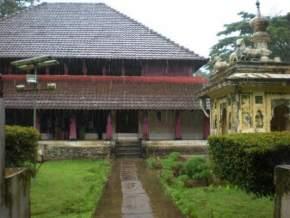 Nalknad Aramane, Coorg
