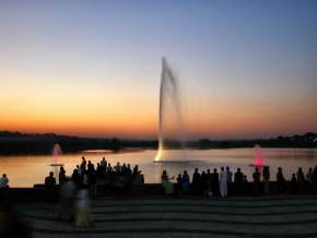 Futala Lake, Nagpur