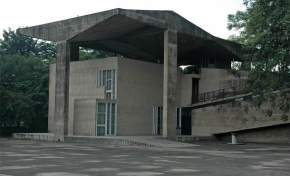 city-museum, chandigarh