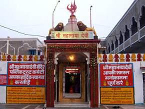mahamaya-temple, raipur
