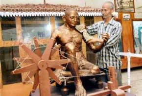 gandhi-sangrahalaya-patna