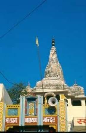 laxmi-narayan-temple, kurukshetra