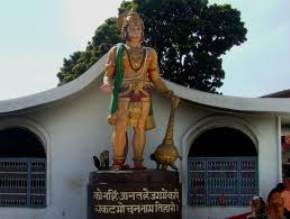 hanuman-ka-tibba, mcleodganj
