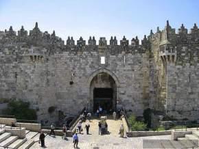 nablus, israel