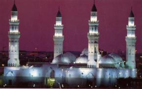 quba-mosque, saudi-arabia