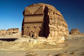 rock-carving-site, saudi-arabia