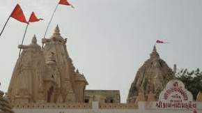 kamanth-mahadev-temple, somnath