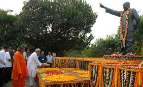 biju-patnaik-park, bhubaneswar