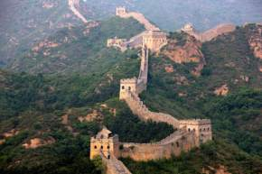 great-wall, china