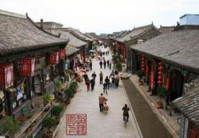 ancient-city-ping-yao, china