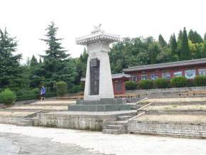 mausoleum-of-the-first-qin-emperor, china