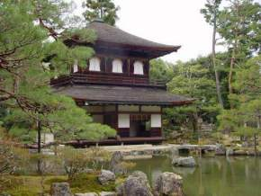 ginkakuji-temple-kyoto, japan