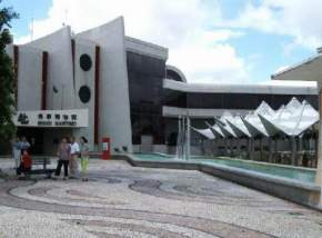 macau-museum, macau