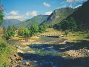 mongar, bhutan