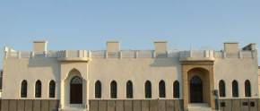 sadu-house, kuwait