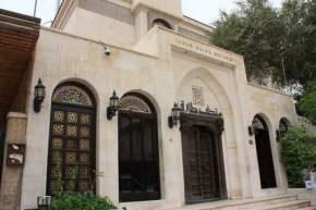 tareq-rajab-museum, kuwait
