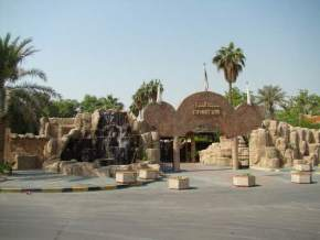 zoological-park-kuwait