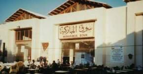 souk-al-mubarakiya, kuwait