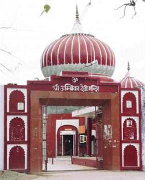 attractions-Ambika-Devi-Temple-Ambala