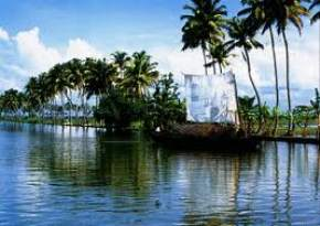 attractions--Kumarakom