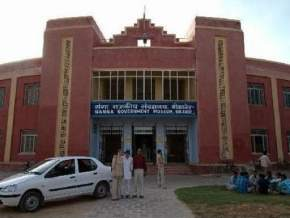 ganga-government-museum, bikaner