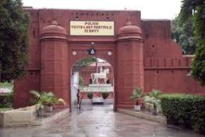 phillaur-fort-ludhiana