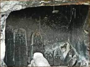 rajpuri-caves, panchgani