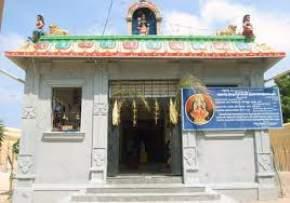 Nambu Nayagiamman Temple, Rameswaram