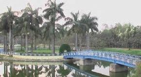 city-park, bokaro-steel-city