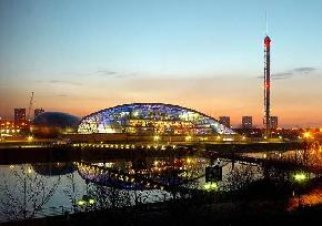 glasgow-science-centre, scotland
