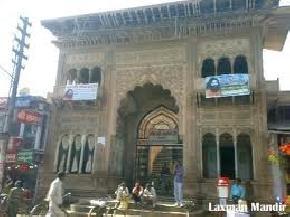 laxman-temple, bharatpur