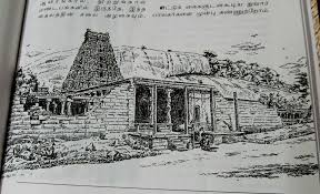 history of Kanchipuram