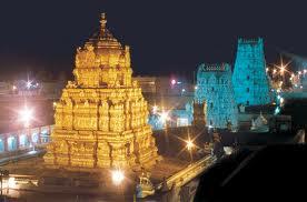 about Tirupati