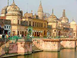 about Ayodhya