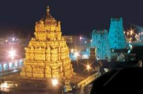 places to visit near Tirupati