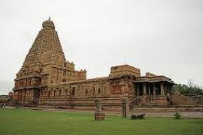 places to visit near Thanjavur