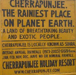 places to visit near Cherrapunji