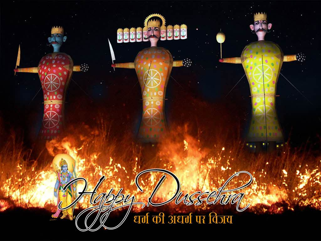 Essay about dussehra festival