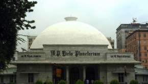 Planetarium in puttaparthi