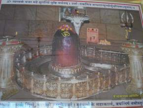 Jyotirlinga in gangotri