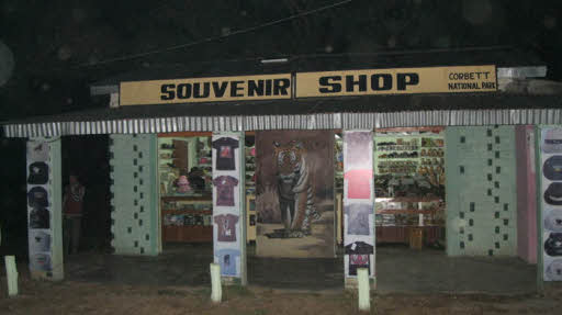 shopping-in-Corbett National Park